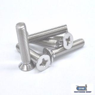 2G Metal Thread CSK Phillip Head Screws