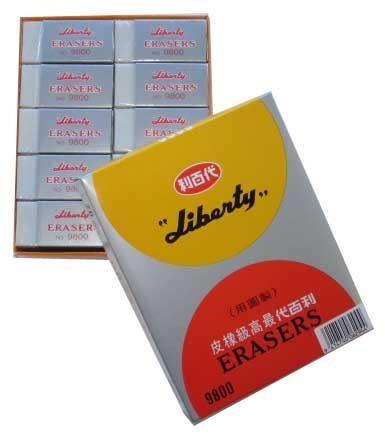 ERASER LIBERTY BOX 20^