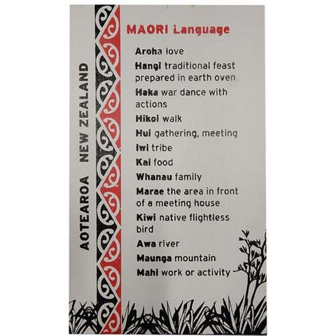 WOODEN POSTCARD MAORI LANGUAGE