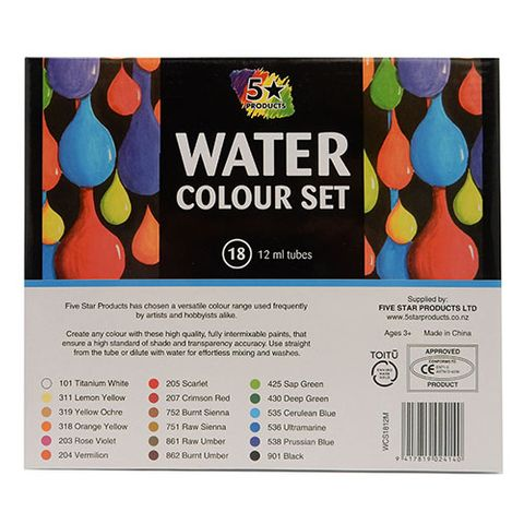 WATER COLOUR PAINTS - BOX OF 18X12 ML
