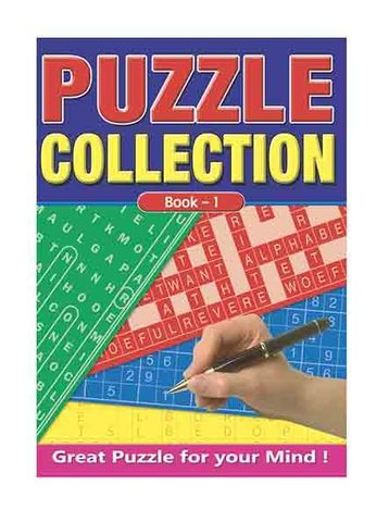 PUZZLE COLLECTION BOOK A4 72PG