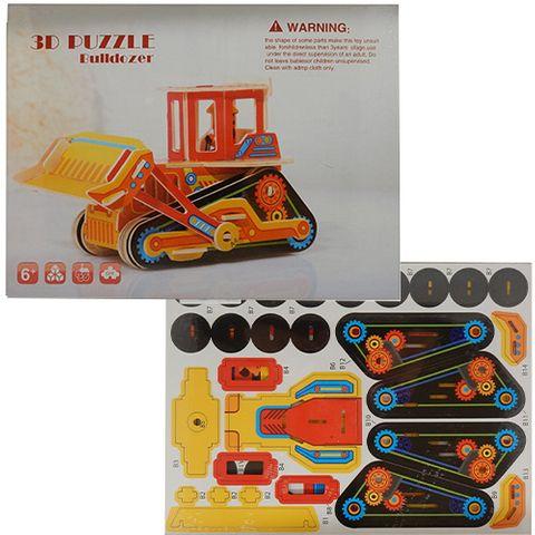 WOODEN 3D MACHINES PUZZLE ASSTD