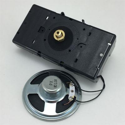 West/Bim Bam  NON-Pendulum Model 16mm