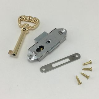 Narrow Door Stile Lock with Key