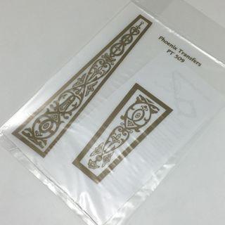 Kitchen Clock Throat Glass Transfers