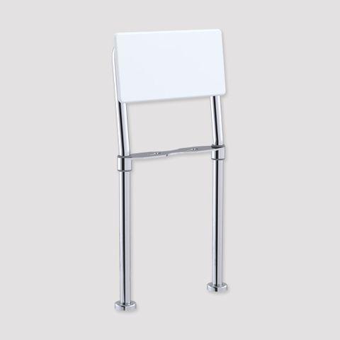 Toilet Backrest Floor Mount PS