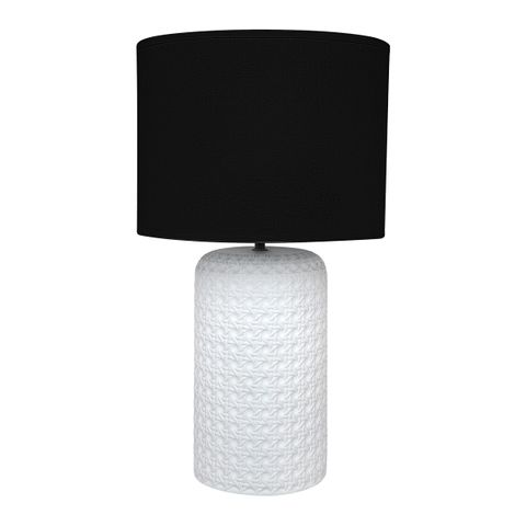 Patronga Table Lamp - Black