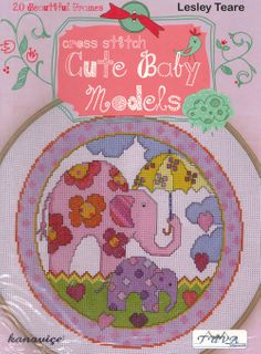 Cross Stitch Cute Baby Models