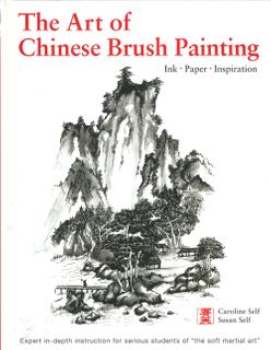 Art of Chinese Brushpainting