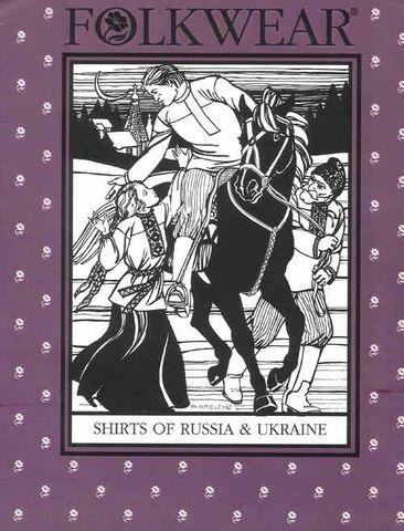 Shirts of Russia & Ukraine