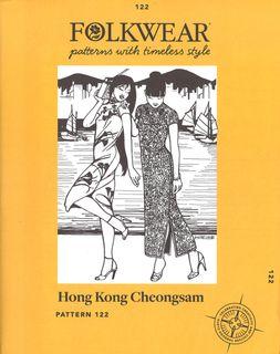 Hong Kong Cheongsam