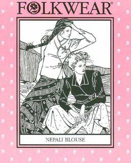 Nepali Blouse