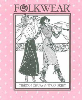 Tibetan Chupa & Skirt