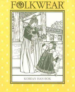 Korean Ban-Hok