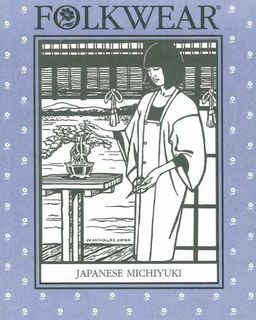 Japanese Michiyuki