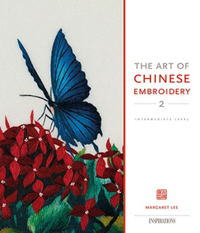 Art of Chinese Embroidery 2