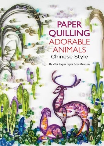 Paper Quilling Adorable Animals