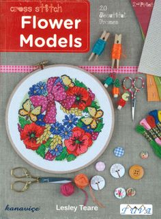 Cross Stitch Flower Models