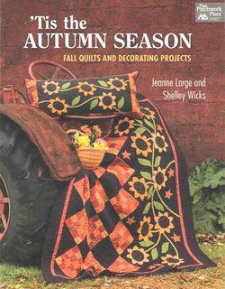 'Tis the Autumn Season