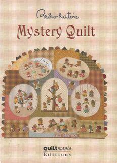 Reiko Kato's Mystery Quilt