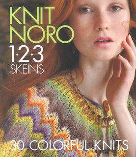 Knit Noro 1 2 3 Skeins