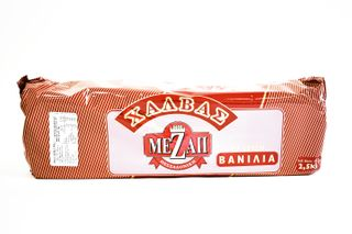 Halva 2.5kg Vanilla