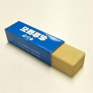 Nagura Stone - Use for Cleaning W/Stones