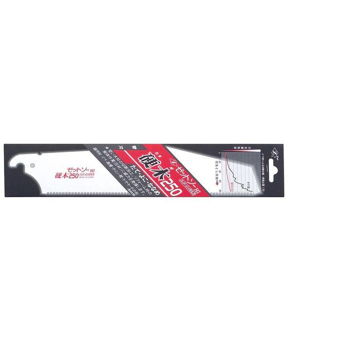 Japanese Carpenter's Universal Hardwood Saw H-250 Blade Only