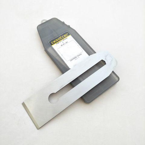 Veritas #4 & 5-1/4 PM-VII Replacement Blade