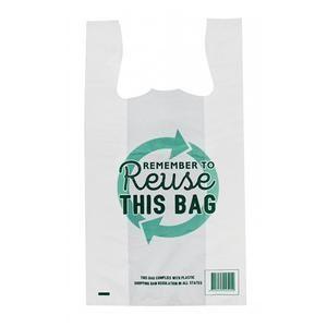 LARGE CARRY BAG SINGLET REUSABLE (GREEN) x 50 (10)