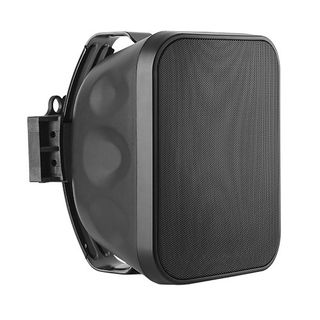 "LUMI AUDIO 5.25"" High Performance Weather-Resistant Wall Speaker with Dual-Axis Mounting Bracket"