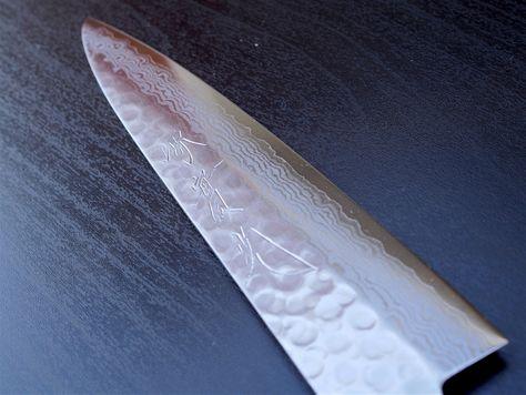 KNIFE PETTY/UTILITY 135MM, SAKAI JIKKO
