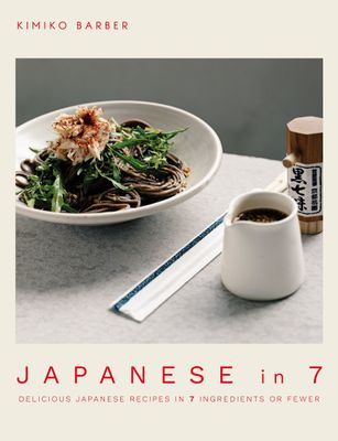 COOKBOOK, JAPANESE IN 7