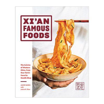 COOKBOOK, XIAN FAMOUS FOODS