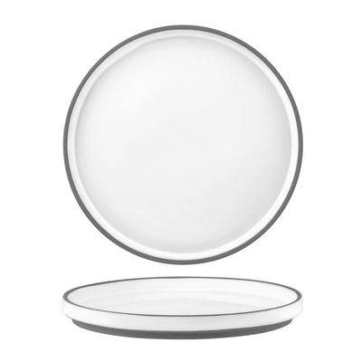 PLATE WHITE RIMMED 210MM, TK MUSE