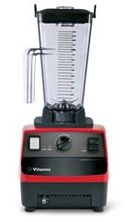 BARBOSS ADVANCE 1.4L JUG VITAMIX