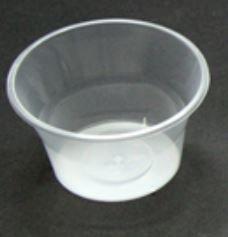 SUNDAE CUP 190ML ROUND 1000/CTN