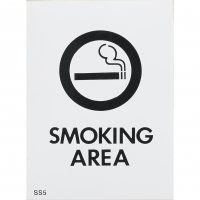 SIGN SELF ADHESIVE SMOKE AREA 70 X 95MM