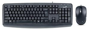 GENIUS KEYBOARD AND MOUSE SET KM-130 USB