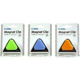 MAGNETIC CLIP MC57 GREEN 60MM CARL