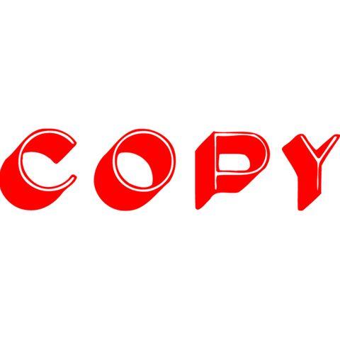 1336 COPY RED XSTAMPER-cqs9 - 4974052904806