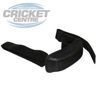 Gray-Nicolls GN REPLACEMENT CHIN CUP