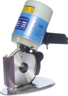 125mm Industrial Rotary Shear