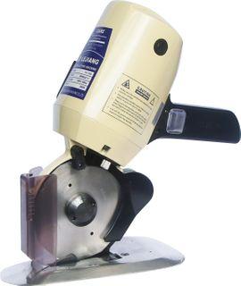 100mm Industrial Rotary Shear