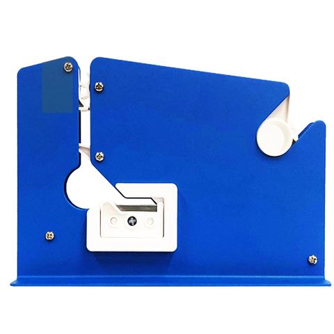 Metal Bag Neck Tape Dispenser