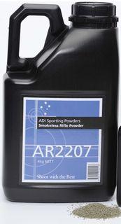 ADI AR2207 POWDER 4KG