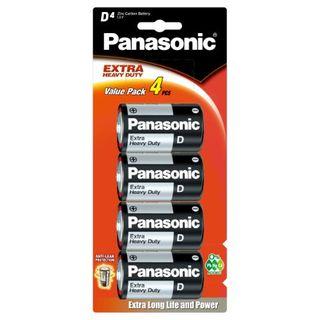 PANASONIC EXTRA HD BATTERY D/4
