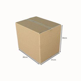 Kraft Book Carton L405mm x W310mm x H345mm