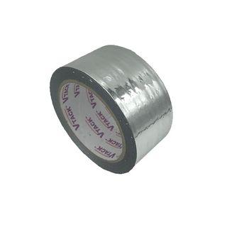 Plain Foil Tape 72mm x 50m 16/carton