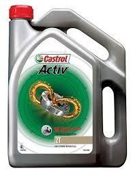 CASTROL ACTIV 2T  4 LITRE